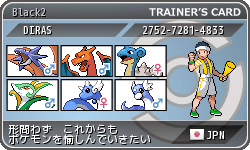 trainer_card_bw.png